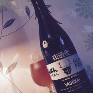 Yadokai - 1